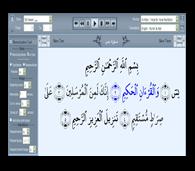 Quran lesson recording for quran